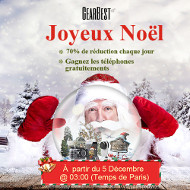 Coupons réduction Noël