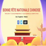 Fête nationale Chinois - Gearbest