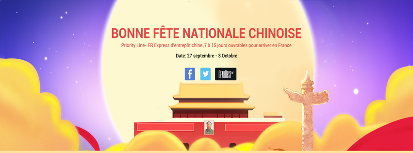 Fête nationale chinoise 2016 gearbest